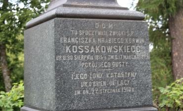 Obóz ministrancki na Mazurach_76