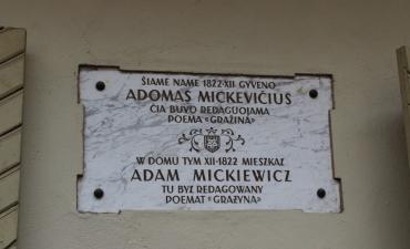 Obóz ministrancki na Mazurach_86